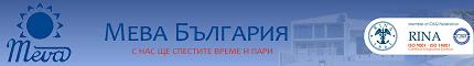 Мева България ЕООД
